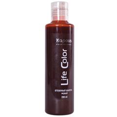 KAPOUS шампунь оттеночный для волос life color темный баклажан 200мл.