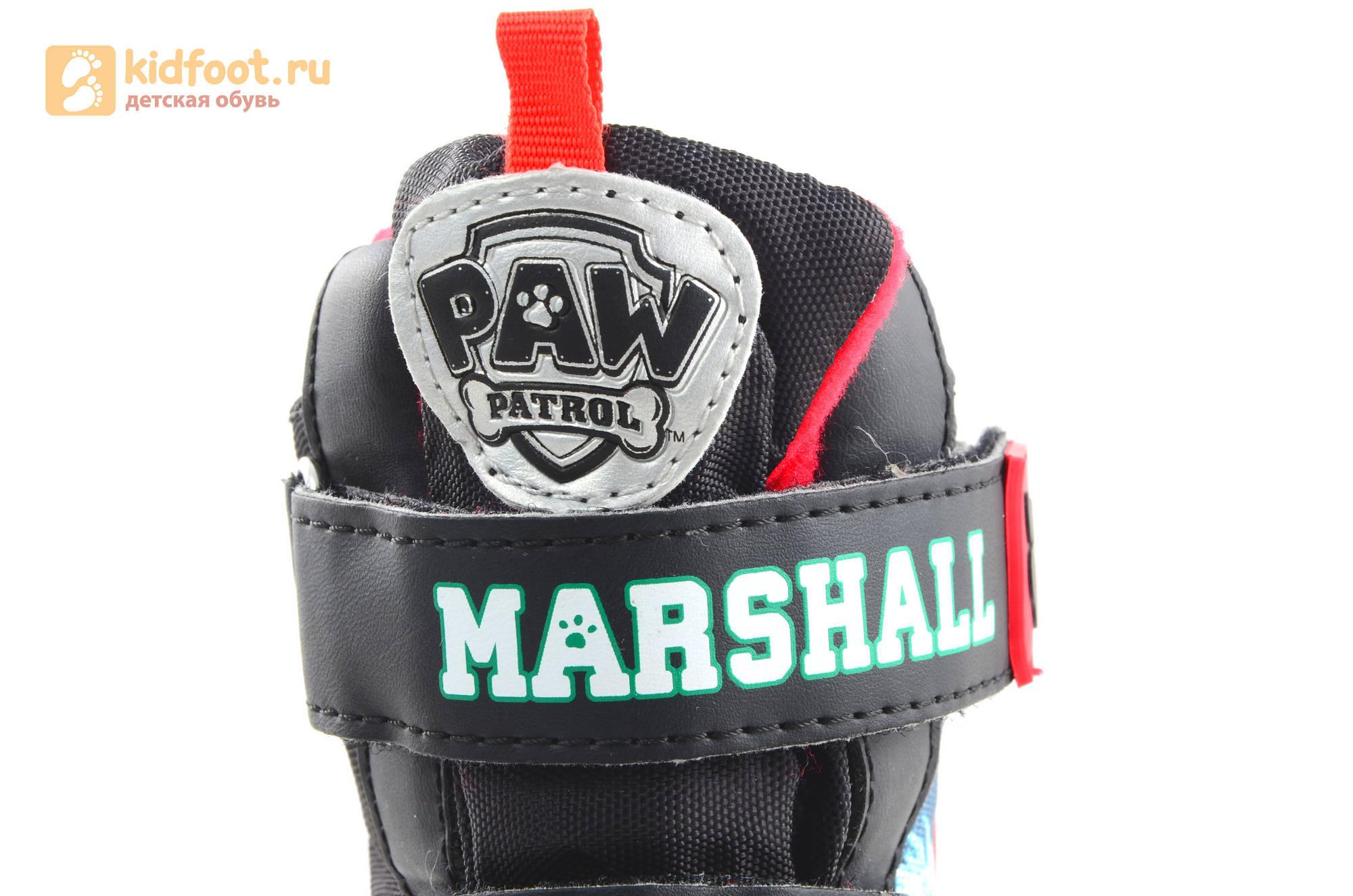 Зимние сапоги для мальчиков с мембраной KINGTEX Щенячий патруль (PAW patrol) на липучках, цвет черный