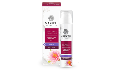 Markell Skin Care Program Крем-уход для лица Лотос ночной 50мл