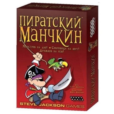 Настольная игра: Пиратский Манчкин (2-е рус. изд)