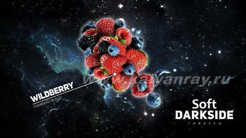 Darkside Soft Wildberry