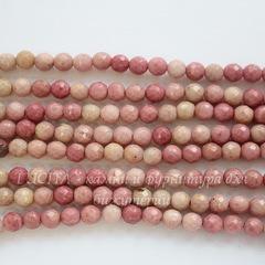 Бусина Родонит (тониров), шарик с огранкой, 6 мм, нить