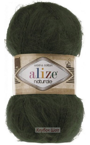 Alize Naturale 244 Хаки - фото