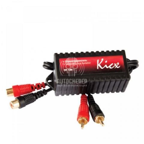 Линейный шумоподавитель Kicx NF 120