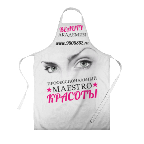 ФАРТУК ДЛЯ МАСТЕРОВ