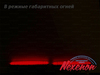 LED катафоты Honda Odyssey 2007