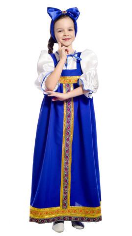 Костюм Барыня в синем сарафане