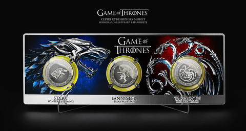 Набор цветных гравированных монет «Игра престолов» на планшете с подставкой