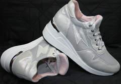 Городские кроссовки Topas 4C-8045 Silver.