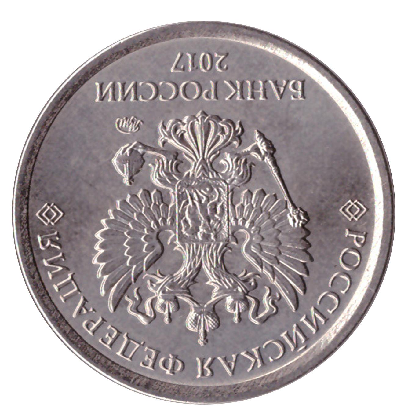 1 рубль 180°поворот Аверс/Аверс (2 брака)