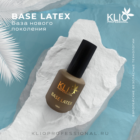 БАЗА КАУЧУКОВАЯ ДЛЯ ГЕЛЬ-ЛАКА LATEX BASE KLIO PROFESSIONAL 15 МЛ