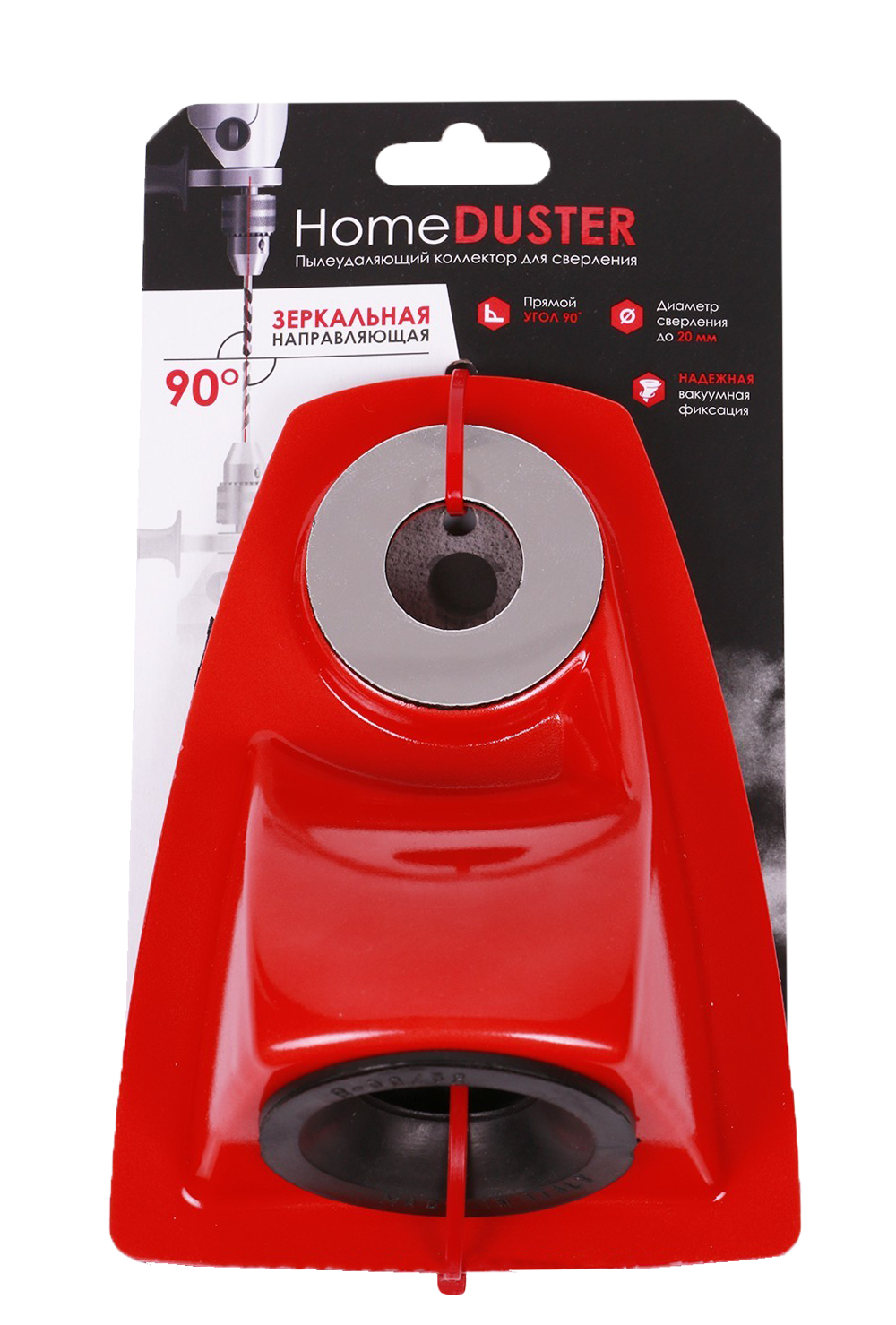 Home Duster 40
