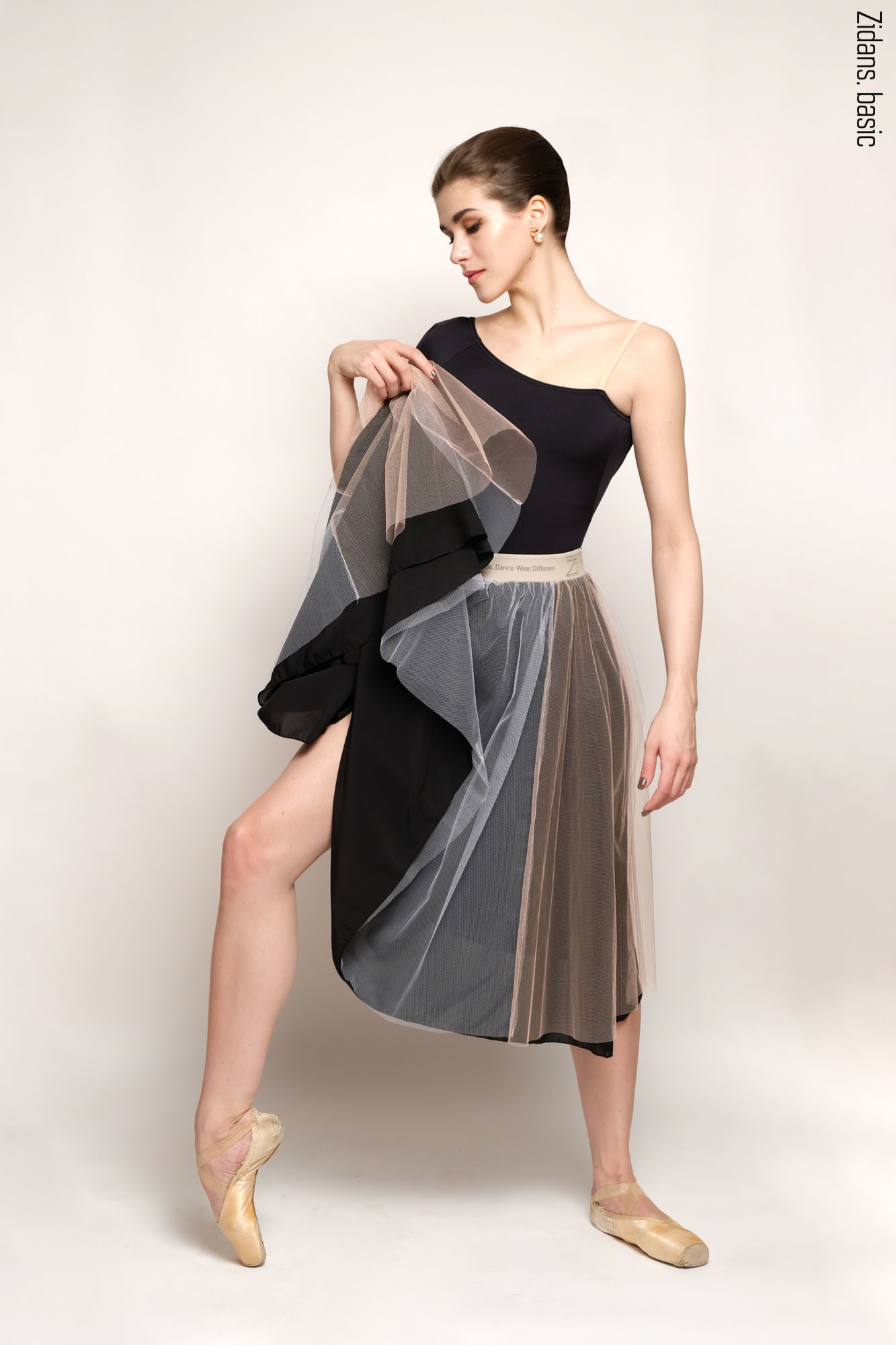 Комплект: 1 Рукав 1 Лямка + юбка-шопенка basic