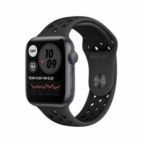 Apple Watch Nike SE, 44 мм, корпус из алюминия цвета «серый космос», спортивный ремешок Nike цвета «антрацитовый/чёрный»