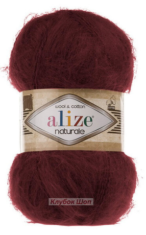 Alize Naturale 367 Бордо - фото