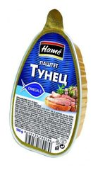 """Паштет """"Hame""""  Тунец 100 г"""
