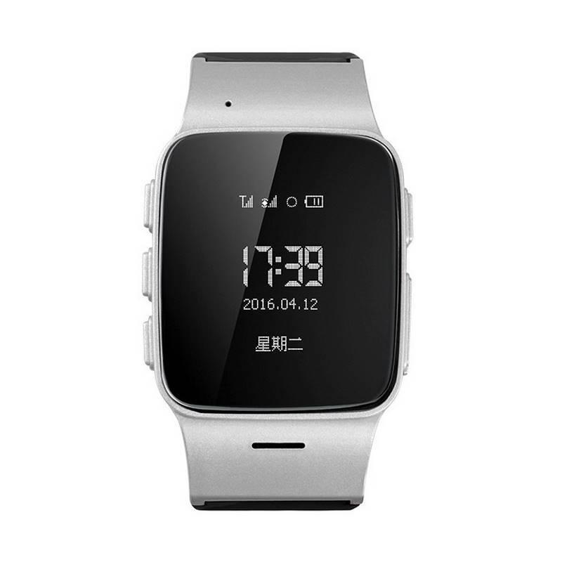 Часы Часы Smart Baby Watch D99 Plus / EW100 Plus Smartwatch_EW100_D99_GD300_silver_02.jpg