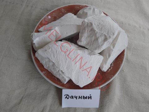Мел белгородский природный пищевой кусковой для еды Дачный