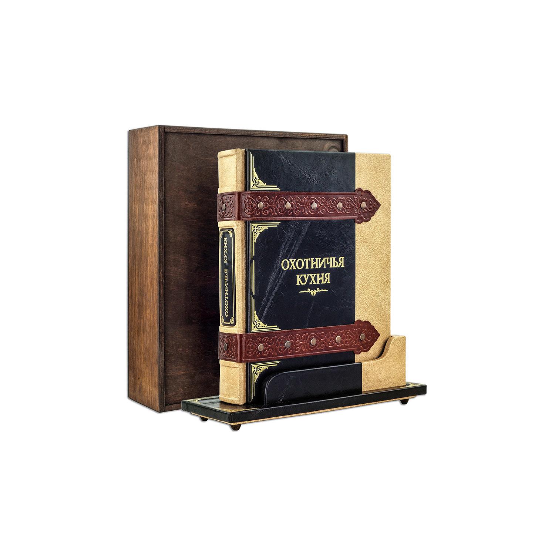 Подарочное издание «Охотничья кухня» от 75 000 руб