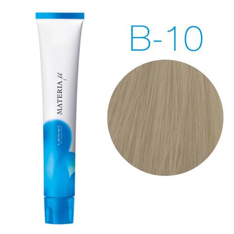 Lebel Materia Lifer B-10 (яркий блондин коричневый) - Тонирующая краска для волос