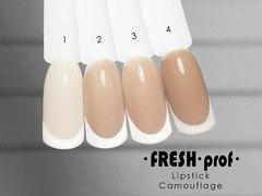 Гель-лак Fresh Prof 10 мл Lip Stick Comouflage 04