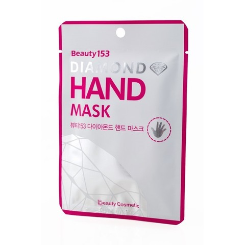 Маска для рук Beauty153 Diamond Hand Mask 7гр*2
