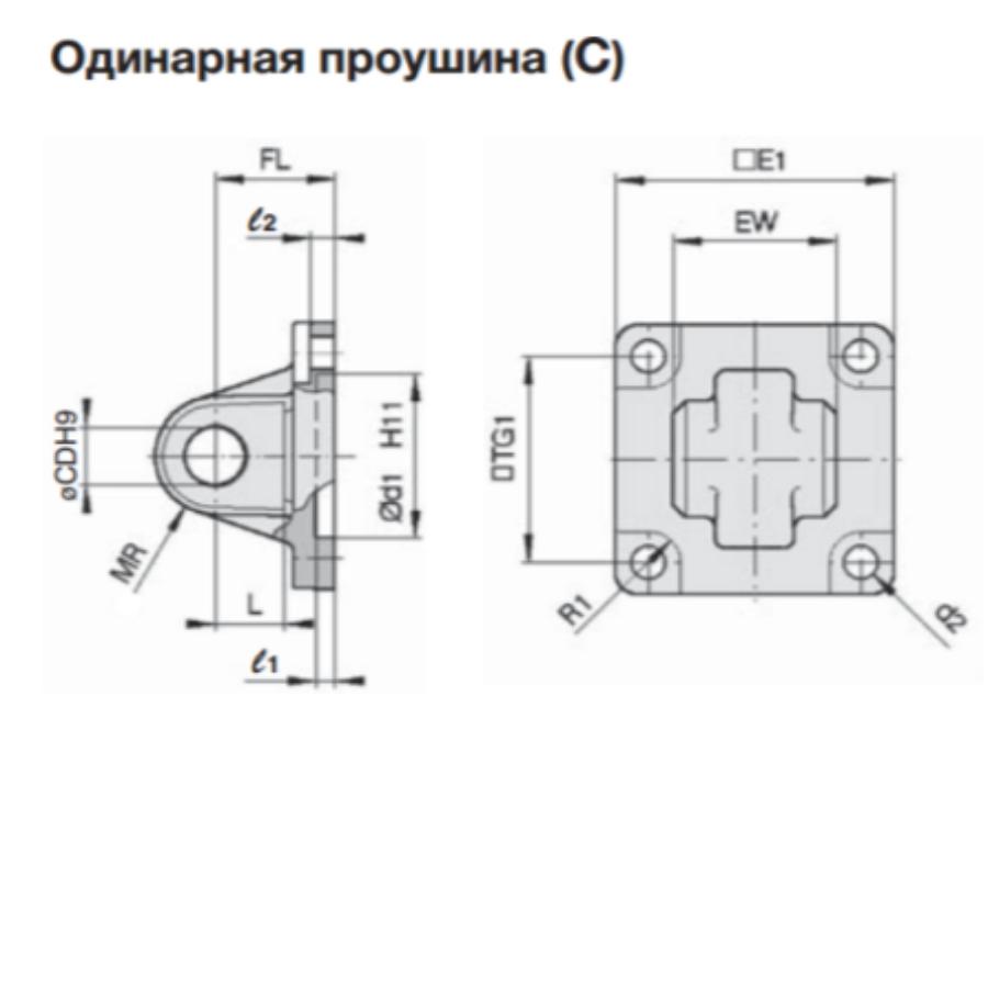 C5040  Одинарная задняя опора, сталь