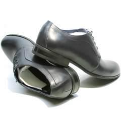 Синие туфли мужские классические Ikos 060-4 ClassicBlue