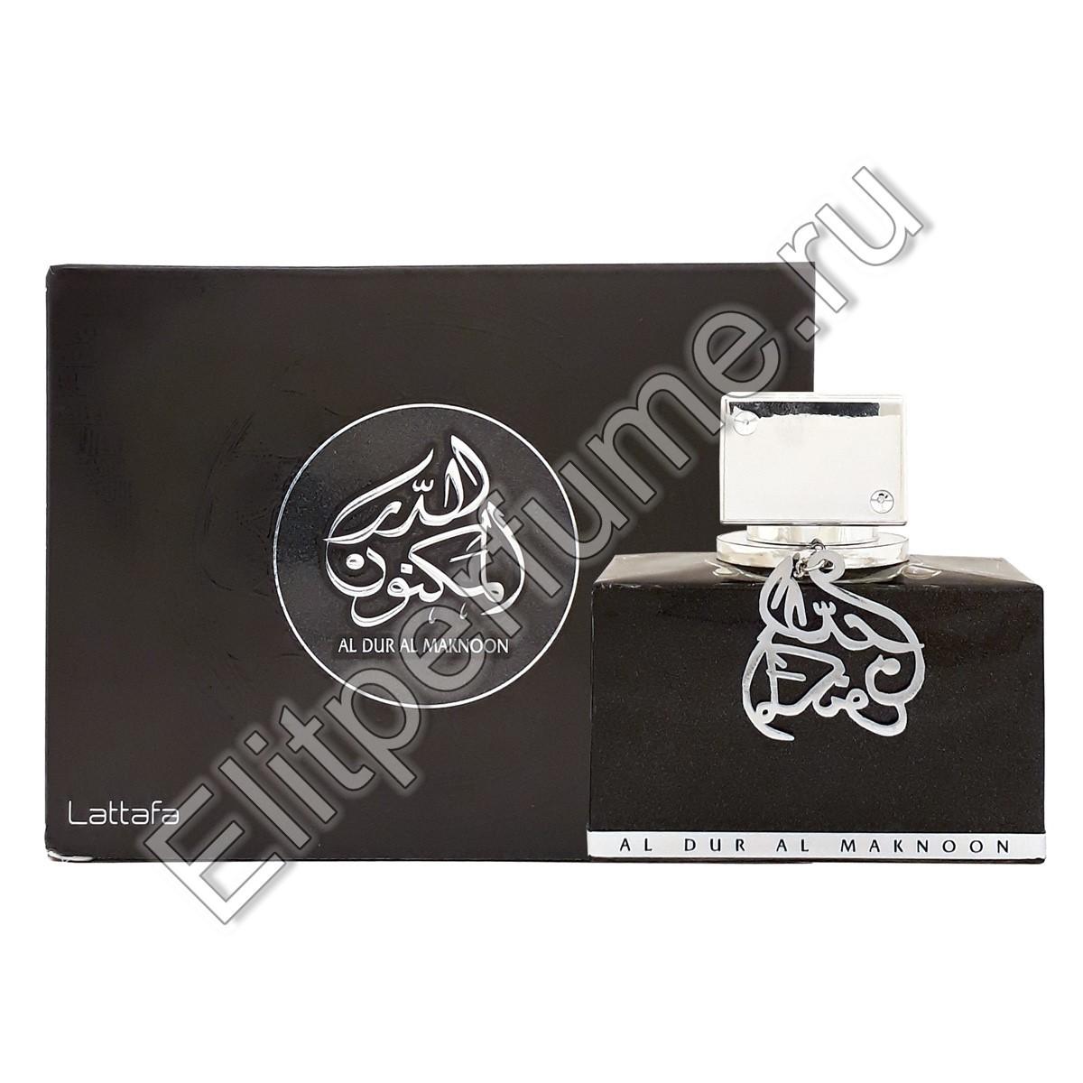 Al Dur Al Maknoon (Silver) u EDP 100 мл спрей от Lattafa Латтафа
