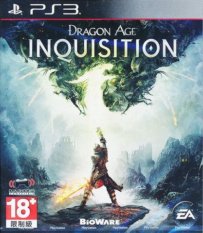 PS3 Dragon Age: Inquisition (английская версия)
