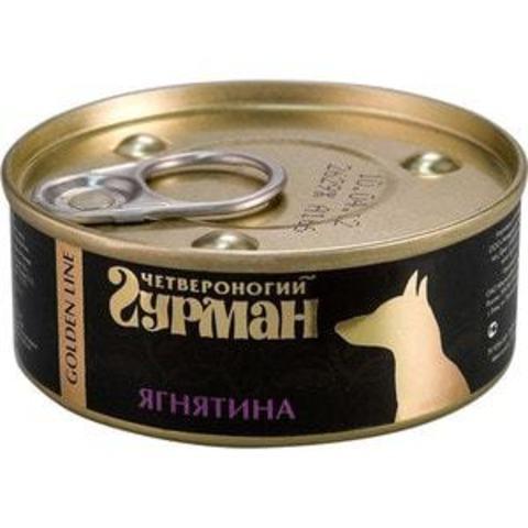 Четвероногий гурман консервы для собак ягненок натуральный в желе 100г