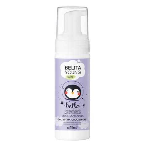 Belita Young Skin Очищающий мицеллярный мусс для лица«Эксперт матовости кожи» 175мл