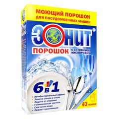 Порошок для посудомоечных машин Эонит 6 в 1 1,3 кг