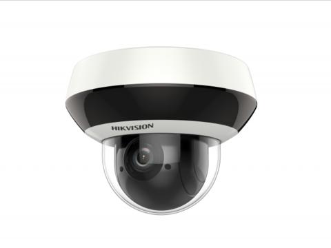 Скоростная поворотная IP-камера Hikvision DS-2DE2A404IW-DE3