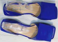 Модные босоножки с квадратным носом Amy Michelle 2634 Ultra Blue.