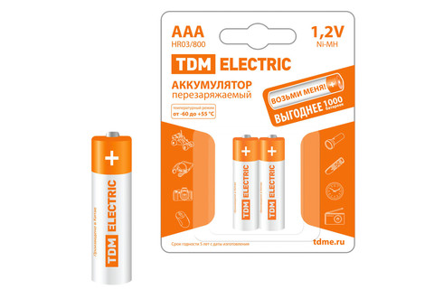 Аккумулятор AAA-800 mAh Ni-MH BP-2 TDM