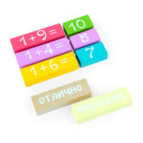 Набор логический игровой учимся играя считаем 30 дет Томик арт. 1-86