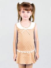 30301-1 платье детское Виола, бежевое