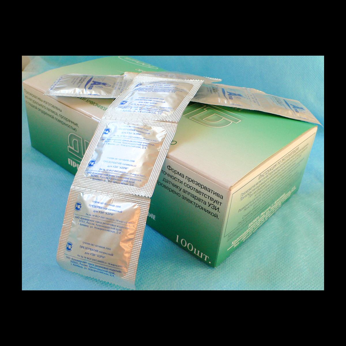 Презервативы для УЗИ АЗРИ, Россия (6,75 руб/шт)