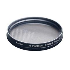 Эффектный фильтр Kenko R-Partial Cross Screen на 67mm (4 луча)