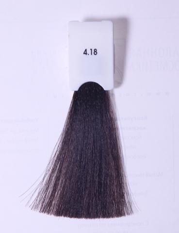 4.18 МАРЭС КААРАЛ 60мл краска для волос