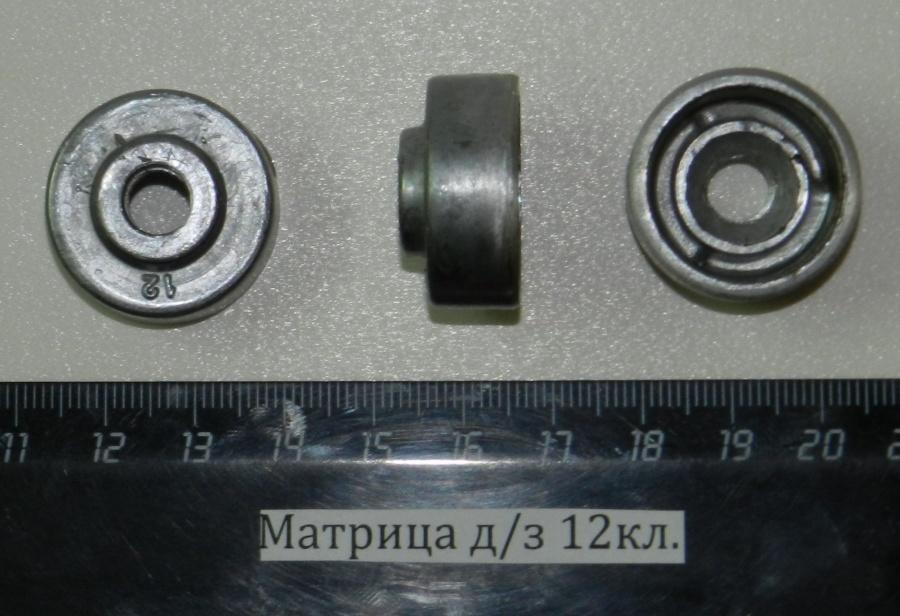 Матрица д/з 12кл. 152