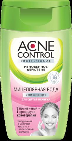 Фитокосметик Acne Control Professional Мицеллярная вода увлажняющая 150мл