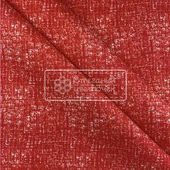 Ткань для пэчворка, хлопок 100% (арт. EBI0601)