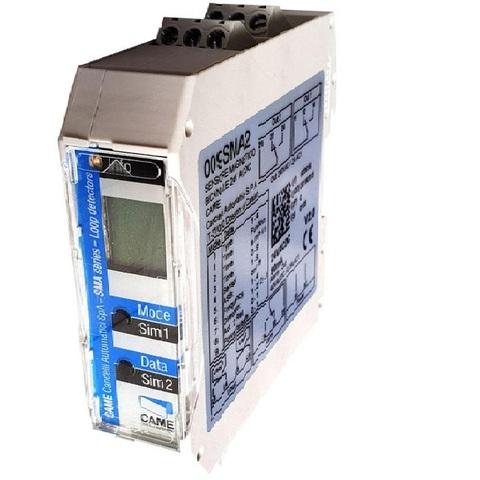 SMA2 - Датчик магнитный 2-х канальный для обнаружения транспортных средств Came