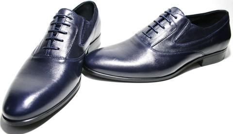 Оксфорды мужские IKOC Blue