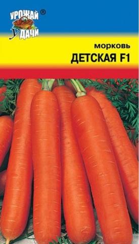 Семена на ленте Морковь Детская F1