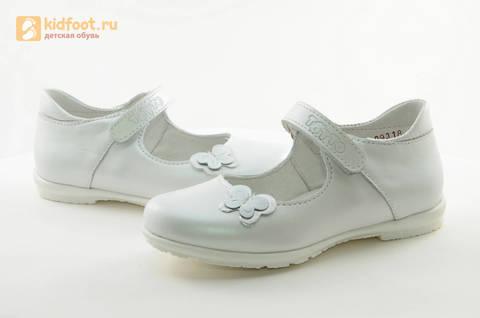 Туфли Тотто из натуральной кожи на липучке для девочек, цвет Белый, 10204A. Изображение 11 из 16.