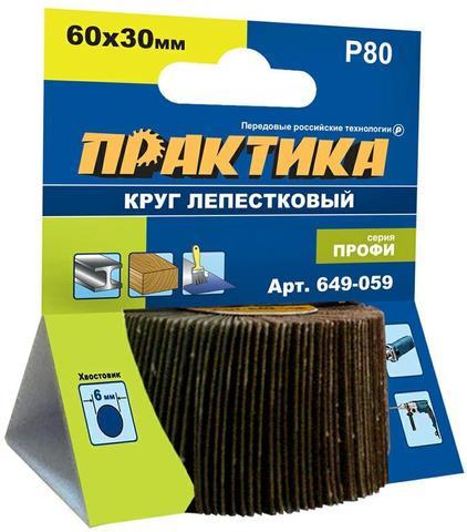 Круг лепестковый с оправкой ПРАКТИКА 60х30мм, P 80, хвостовик 6 мм, серия Профи (649-059)