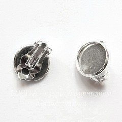 Основы для клипс с сеттингом для кабошона 12 мм (цвет - серебро), пара